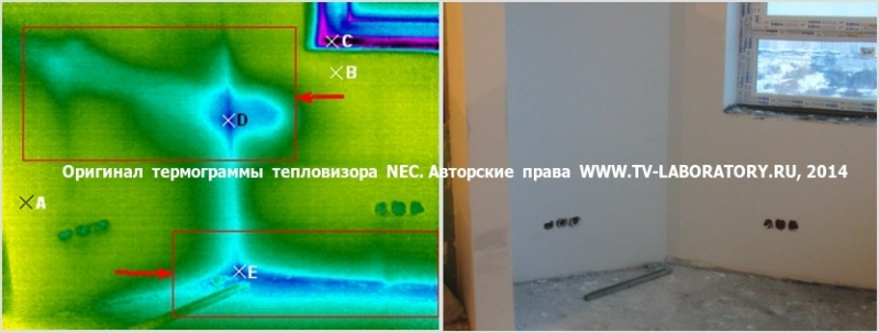 Тепловизионное обследование стены внутренние 1