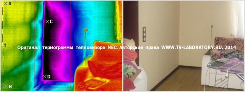 Тепловизионное обследование стены внутренние 8