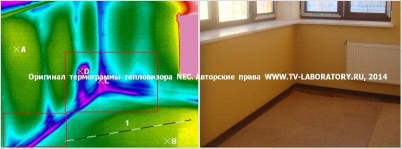 Тепловизионное обследование углы внутренние 1