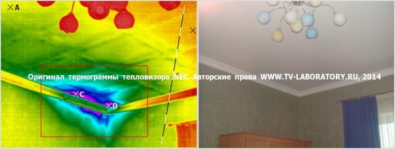 Тепловизионное обследование углыы внутренние 2