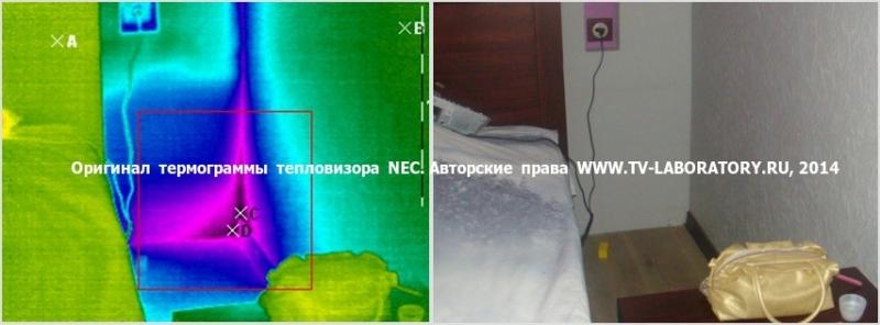 Тепловизионное обследование углыы внутренние 3