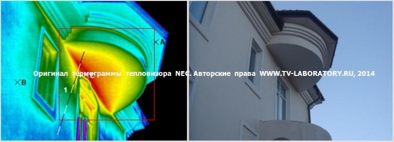 Тепловизионное обследование стены внешние 2