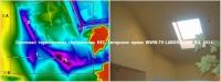Тепловизор потолок 1