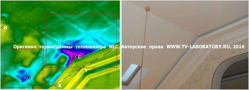 Тепловизор потолок 4