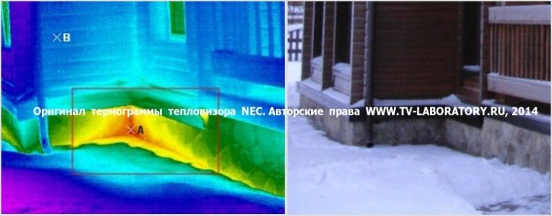 Тепловизор фундамент 1