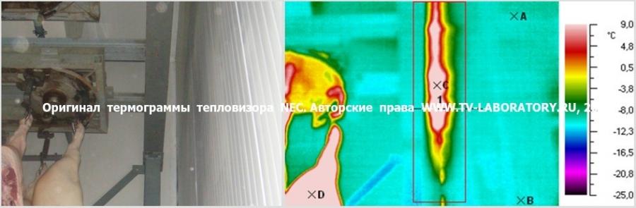 Тепловизионное обследование долодильных камер и складов 3