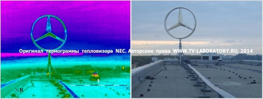 Тепловизионное обследование плоской крыши 2