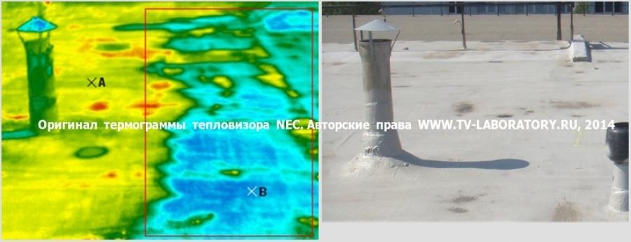 Тепловизионное обследование плоской крыши 4