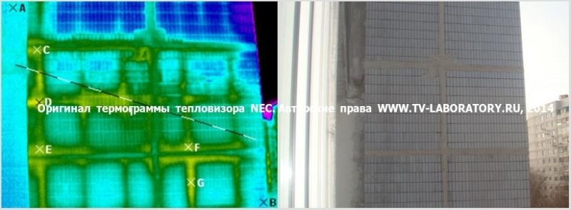 Тепловизионное обследование панельного дома 1