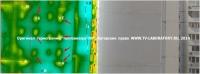Тепловизионное обследование панельного дома 2