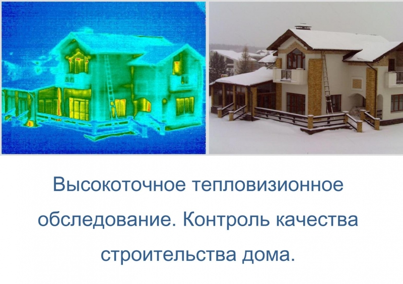 ТО дом